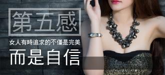 華人豐胸首選、自然豐胸法、快速豐胸法