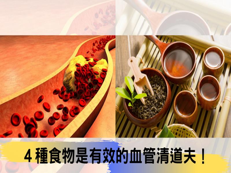 飲食過於精緻提高心血管疾病風險!4種食物是血管清道夫,應該多吃!
